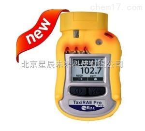 美國華瑞PGM-1800 VOC氣體檢測儀
