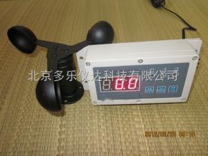 DL-FC-300A 风速报警仪