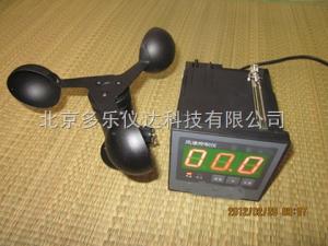 DL-FC-2BZ 風速儀