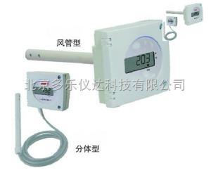 DL-FC-CTV100 管道風速儀 北京管道風速風溫儀