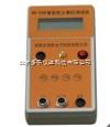HDS-DC2 HDS-DC2土壤電導率測定儀