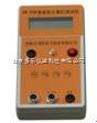 HDS-BC2 HDS-BC2土壤電導率測定儀