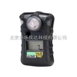 8241002 梅思安Altair Pro天鷹硫化氫氣體檢測儀