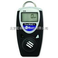 美國華瑞單一氣體檢測儀PGM-1130二氧化硫檢測儀