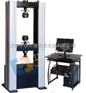 10T旋压皮带轮抗压强度试验机、轮轴类耐剪耐破坏检测设备