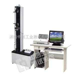 5KN單纖維斷裂性能試驗機(中創廠家直銷)、單纖維拉伸強度檢測儀
