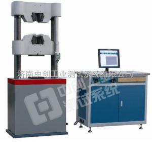 30T铁链拉伸力试验机、300KN电脑屏显液压铁链抗拉抗剪测试设备
