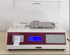 JC02-MXD-02 摩擦系数仪 动摩擦系数测量仪 静摩擦系数测定仪