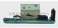 JC13-LFY-304 纺织品耐摩擦色牢度试验仪 耐摩擦色牢度测试仪 耐摩擦色牢度测定仪