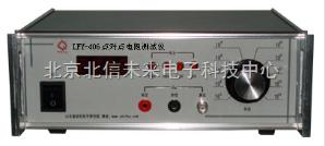DL07-LFY-406 织物表面比电阻测试仪(表面、体电阻率、点对点电阻)