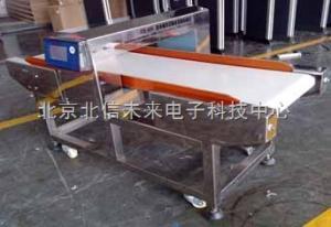 JC06-WMQ-809 食品金屬探測器 食品金屬探測儀 全金屬檢測儀 金檢機 金屬檢查機