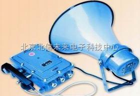 DL13-ZT-1 防爆扩音对讲直通电话 防爆电话机 扩音直通电话机