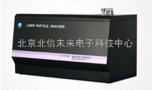 JC09-JL-1197 (大量程)激光粒度仪 造纸激光粒度仪 颜料激光粒度仪