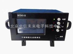 JC03-BTDO-Ⅱ 氧化皮剥落测量仪 锅炉管内氧化皮无损检测仪 钢管氧化皮检测仪器