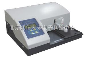 HG05- WD-2103A 自动洗板机 微孔板底洗板机 洗板机测试仪