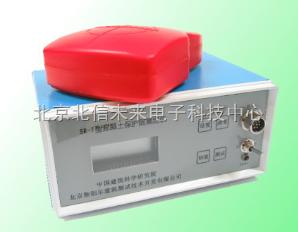 JC05-SR-7 混凝土保护层厚度测量仪 电磁感应砼保护层测定仪 单探头混泥土厚度测量仪