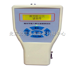 HJ05-8520 粉尘测量仪 智能型粉尘测量仪 便携粉尘测量仪