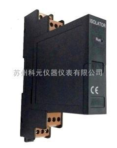 熱電偶溫度隔離變送器