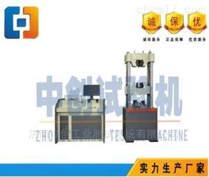 上海电力铁附件万能力学试验机技术方案