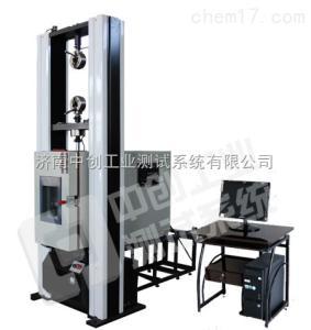橡膠瀝青灌封膠低溫拉伸試驗機、2T/5t高低溫材料拉力實驗室設備