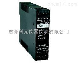 TAIK臺灣臺技S4T-RR溫度變送器