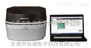 EDX-7000/8000 EDX-7000/8000 能量色散型X射线荧光分析仪