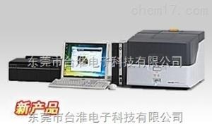 EDX-LE EDX-LE 能量色散型X射线荧光分析仪