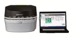 EDX-7000/8000 能量色散型X射线荧光分析仪