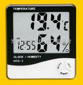 HTC-1 電子溫濕度計/電子溫濕度表