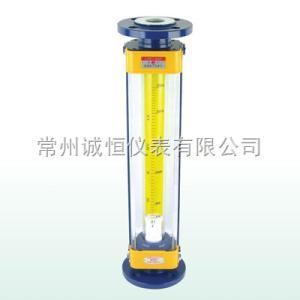 LZB 液体玻璃管浮子流量计价格