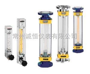 LZB 沼氣用浮子流量計,壓縮空氣用浮子流量計