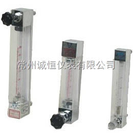 LZB 玻璃轉子空氣流量計