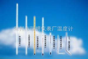 精重苯蒸餾溫度計/粘油類產品蒸餾溫度計/焦化用玻璃水銀溫度計