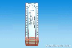 RM-006  烤煙干濕溫度計
