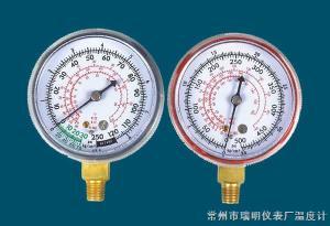 制冷表、電接點壓力表      制冷表、電接點壓力表