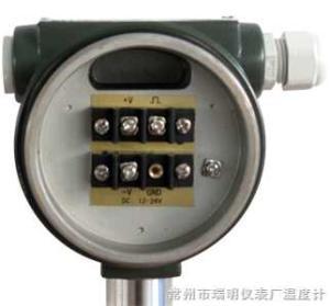 LUGB  分离型涡街流量传感器