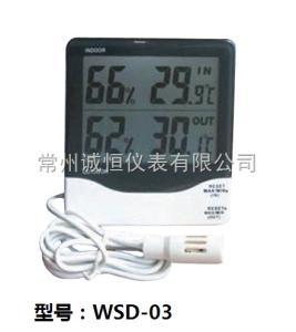 WSD-3 实验室温湿度表价格,机房温湿度表价格,家电温湿度表价格