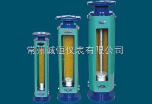 LZB LZB-2WBF防腐型玻璃管浮子流量计