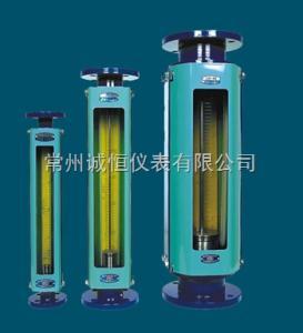 LZB 高炉煤气用浮子流量计,焦炉煤气质量用浮子流量计