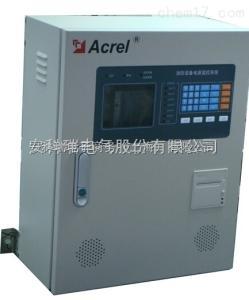 消防设备电源监控系统 AFPM100