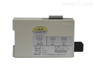 BM-DI/J 直流电流越限报警 电流隔离器