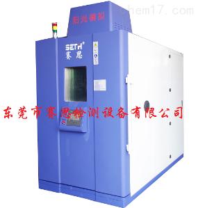 金属卤素耐候试验箱