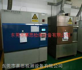 碳弧灯耐候试验箱