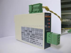 电流变送器/4-20MA