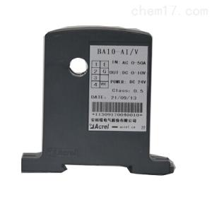 BA10-AI/I 0-50A 直接接入式交流电流变送器
