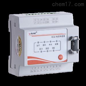 消防设备电源监控模块 电压监测 AFPM3-2AVM