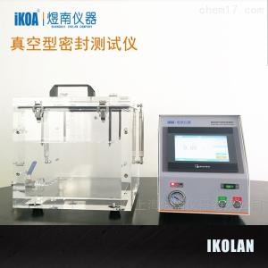 IK-MF-20II 漏气检测器 检测气密性的方法