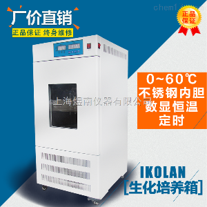SPX-80 恒温生化培养箱厂家