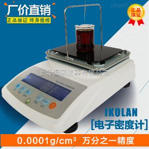 MDJ-200S 數顯直讀液體電子密度計廠家直銷