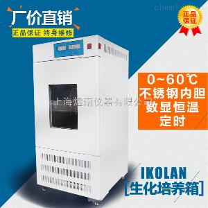 SPX-80 恒温生化培养箱性能